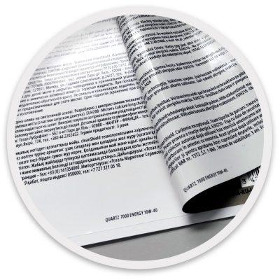 biolid-acabados-especiales-etiquetas-librillo